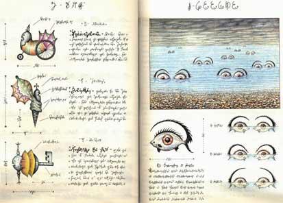 El Codex Seraphinianus